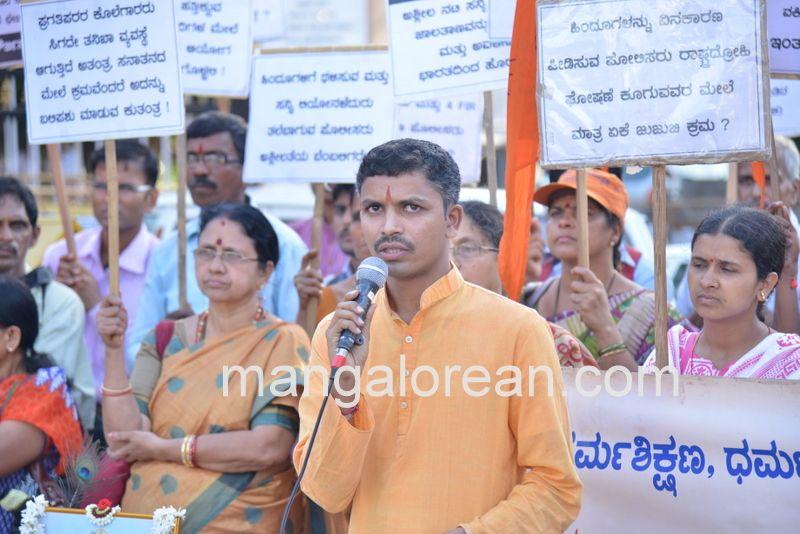 image008rastriyaandolan-hindujanajagrati-20160919-008