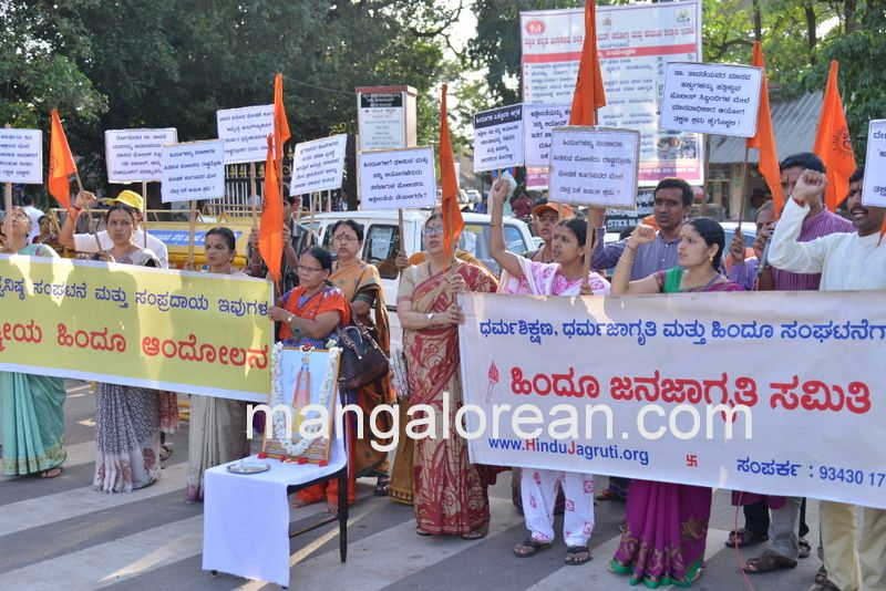 image009rastriyaandolan-hindujanajagrati-20160919-009
