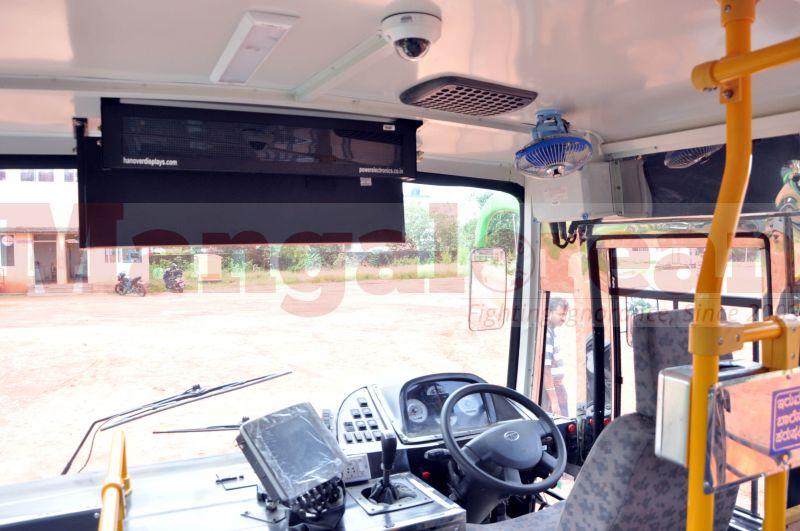 ksrtc-jn-nurm-bus-service-udupi-20160905-05