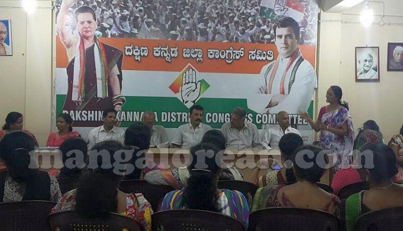 mahila-congress