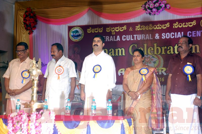 onam-celebration-udupi-20160918-08