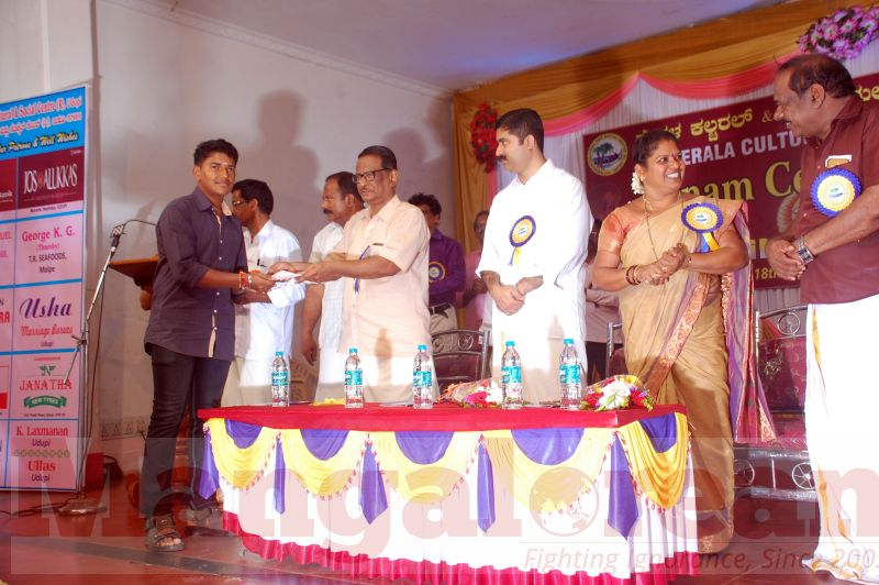 onam-celebration-udupi-20160918-16
