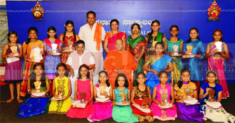 ramakrishna-ashram