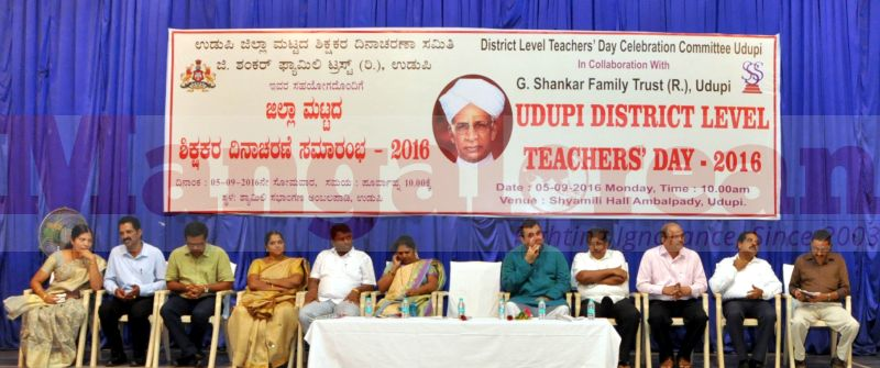 teachers-day-udupi-district-20160905-08