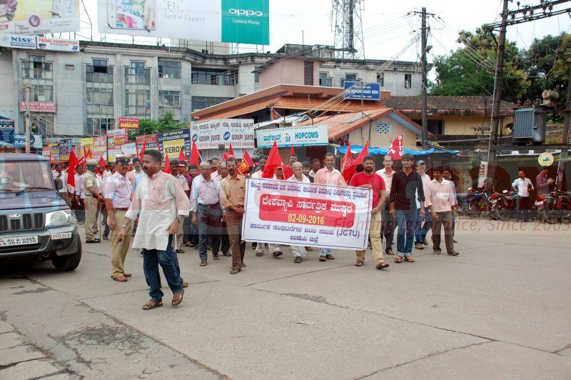 trade-union-nationwide-strike-udupi-protest-20160902-06