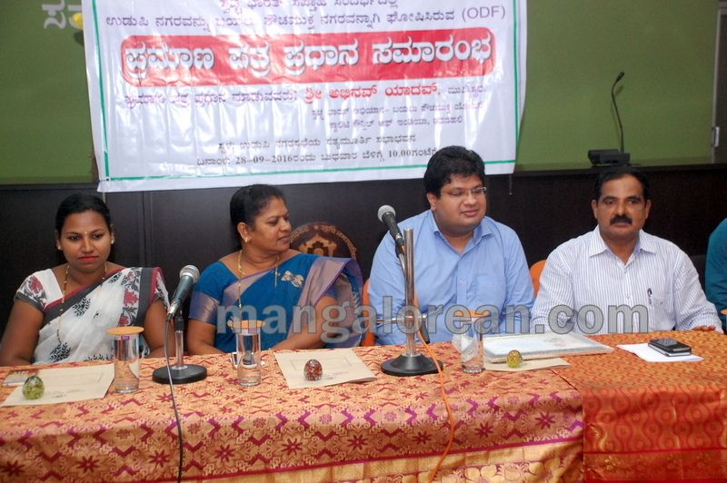 udupi-cmc-defecation-free-city-20160928-01