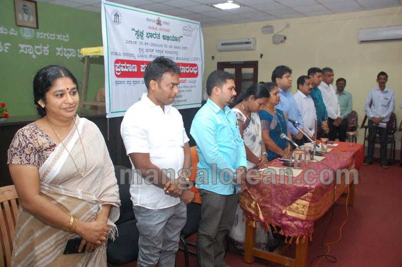 udupi-cmc-defecation-free-city-20160928-02
