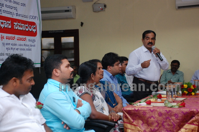 udupi-cmc-defecation-free-city-20160928-03