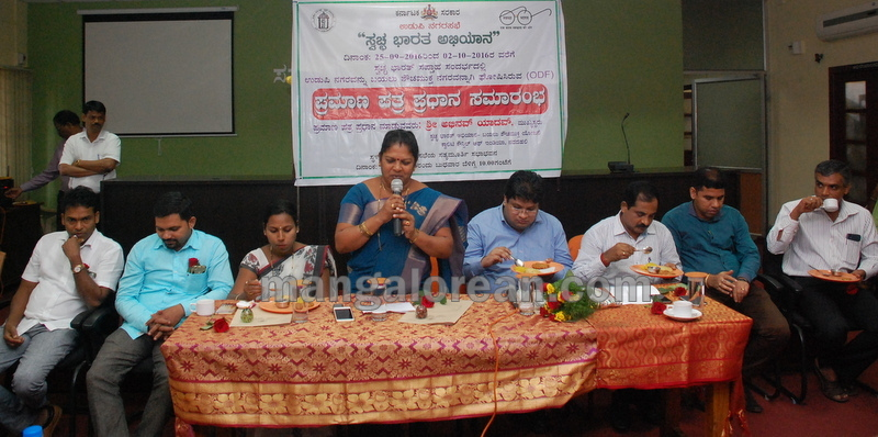 udupi-cmc-defecation-free-city-20160928-05