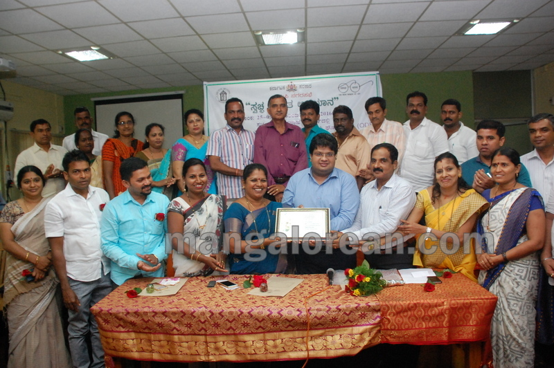 udupi-cmc-defecation-free-city-20160928-07