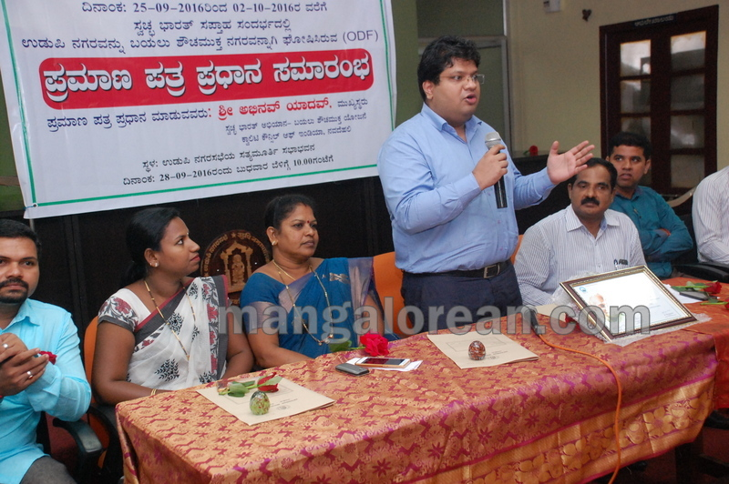 udupi-cmc-defecation-free-city-20160928-09