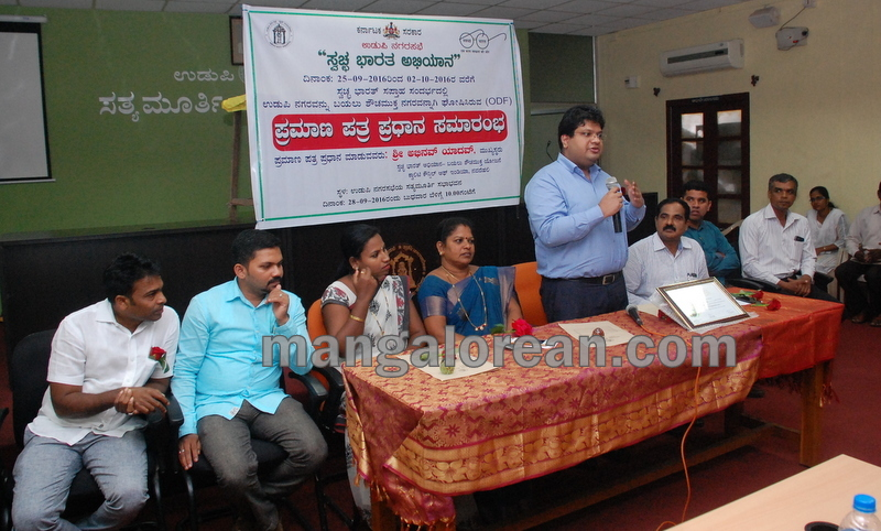 udupi-cmc-defecation-free-city-20160928-10