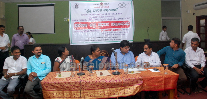 udupi-cmc-defecation-free-city-20160928