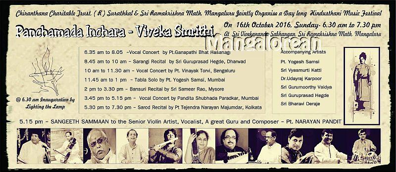 panchamada-inchara-viveka-smruthi-music-fest-srm-01
