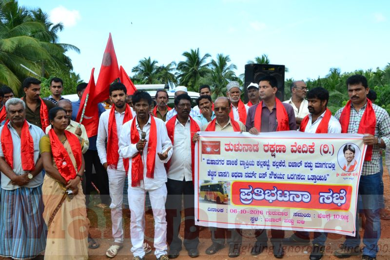 bajalpadu-bus-tulu-nadu-rakshna-vedike-protest