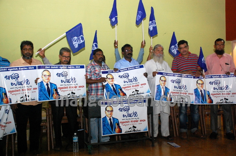 chalo-udupi-press-meet-udupi-20161005-03