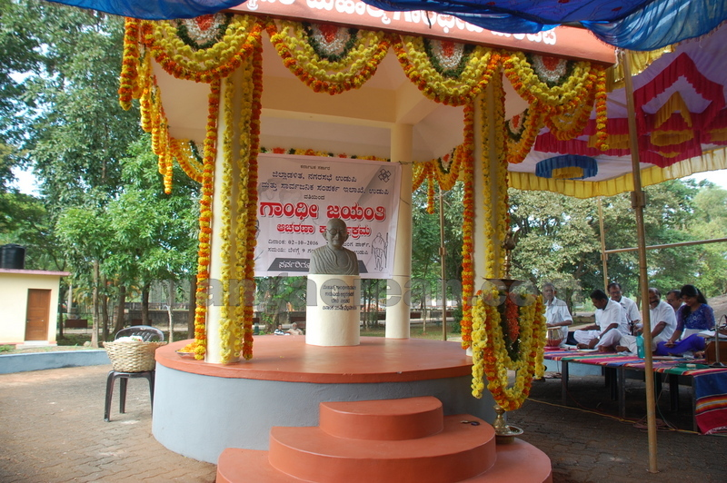 dist-admi-gandhi-jayanthi-celebration-20161002-00