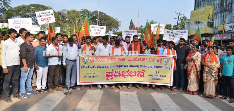 image001bjp-protest-20161017-001