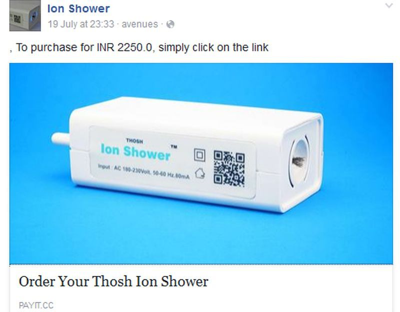 image001thosh-lon-shower-20161014-001