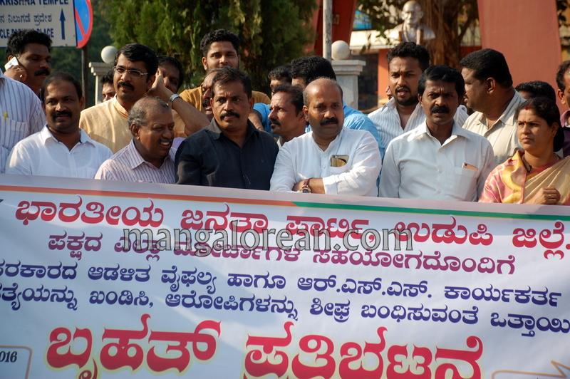 image005bjp-protest-against-rss-wroker-rudresh-murder-udupi-20161019