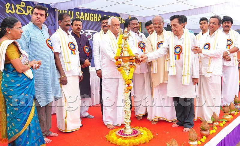 image005tulu-chavadi-pramod-madwaraj-20161012-005