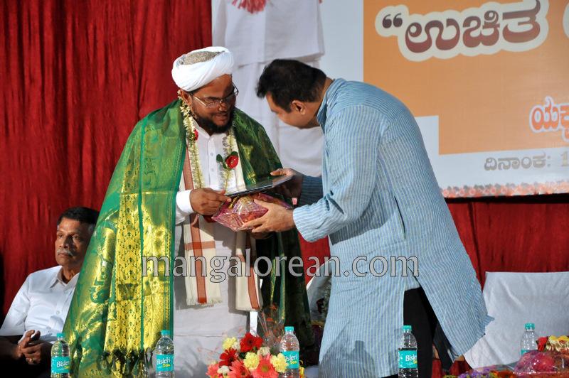image007pramod-madhwaraj-birthday-20161017