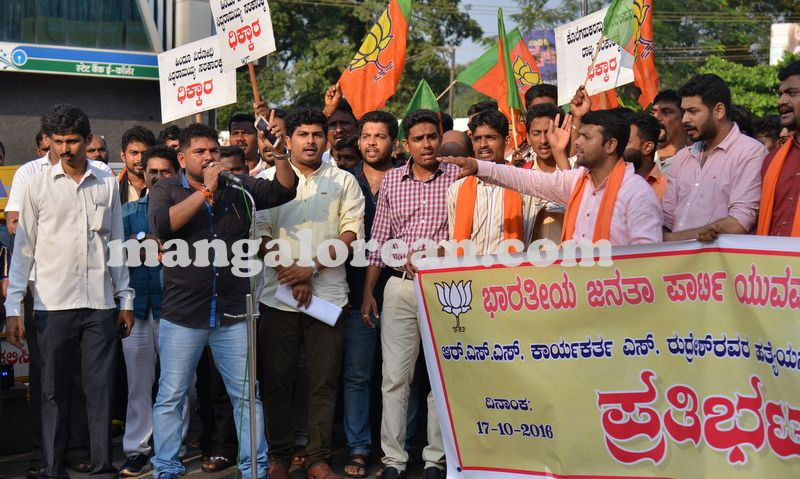 image008bjp-protest-20161017-008