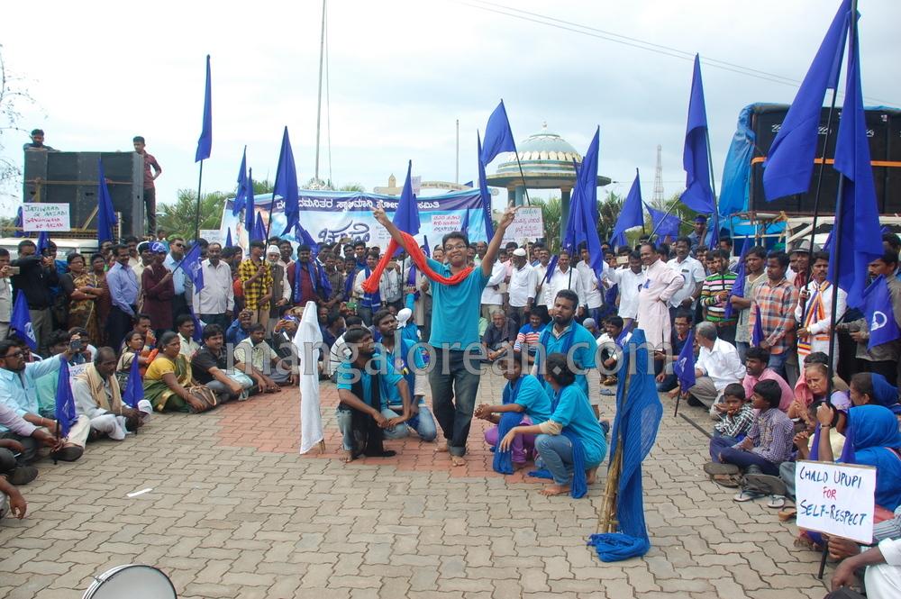 image009udupi-chalo-jatha-rally-inuguration-20161009