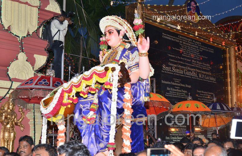 image010shobhayatra-gokarnanatheshwara-kudroli-20161011-010