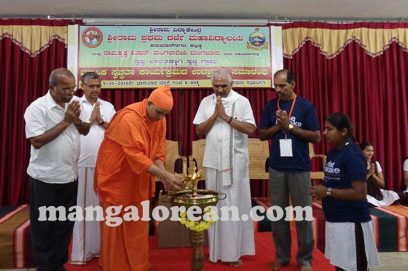 image013ramakrishna-swacch-mangaluru-abhiyan-20161011-013