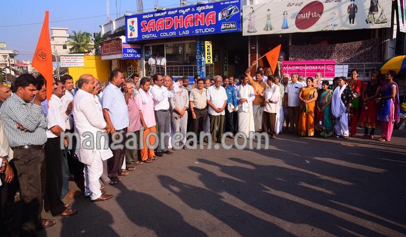protest-brahmana-sabha-udupi-20161015-02