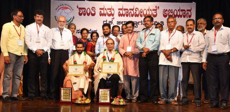 shanthi-sdabhavana-award