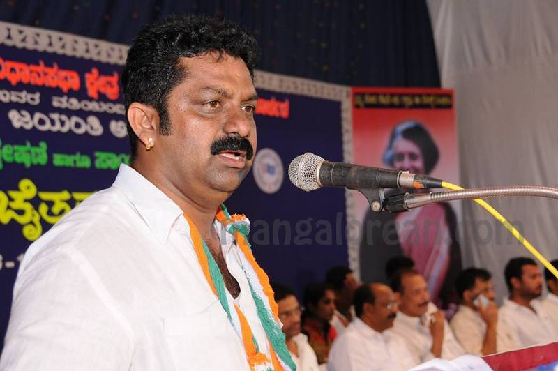 youth-congres-yuva-chaithanya-karkala-01