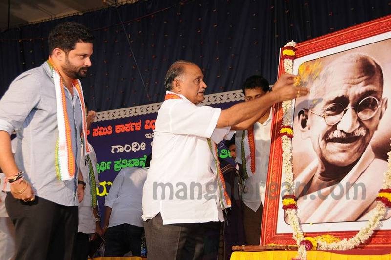 youth-congres-yuva-chaithanya-karkala-03