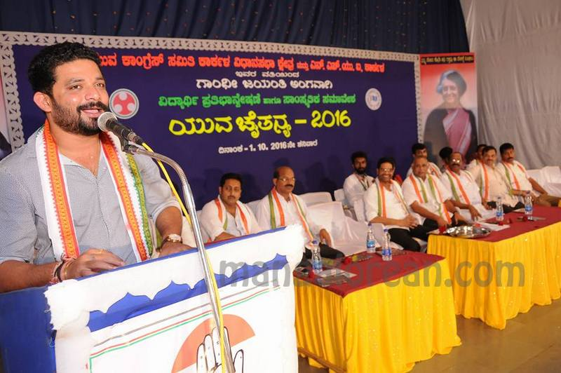 youth-congres-yuva-chaithanya-karkala-05