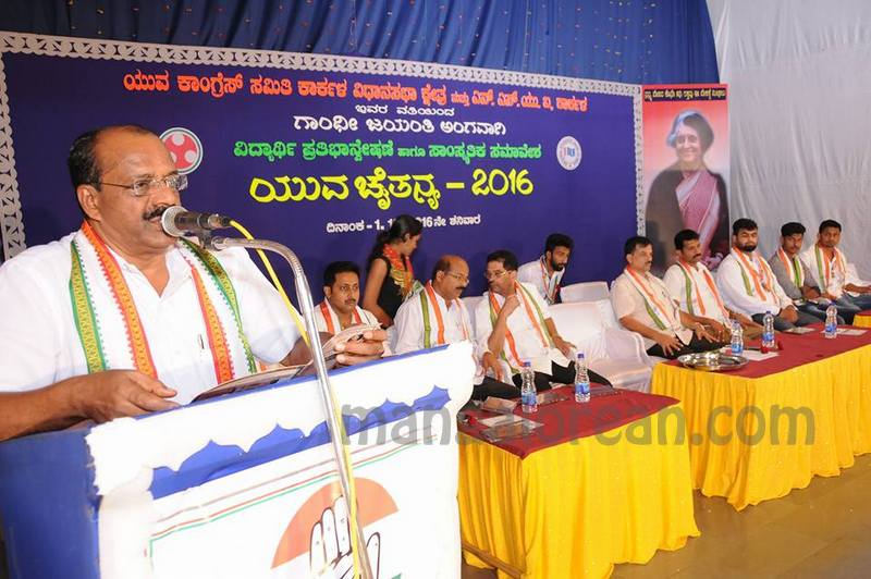 youth-congres-yuva-chaithanya-karkala-06