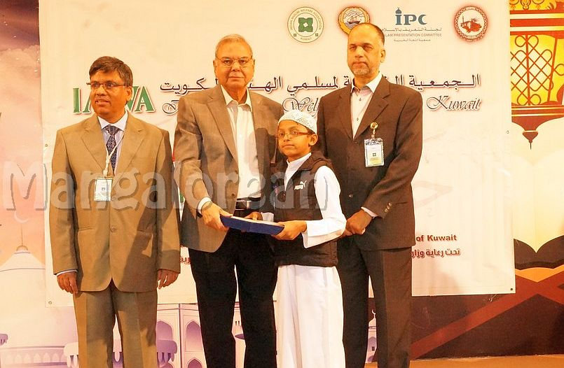 imwa-holds-quran-competition-awards-conferral-3