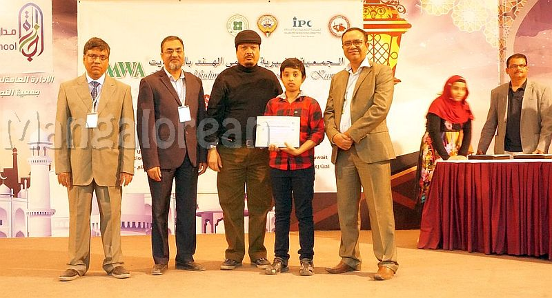 imwa-holds-quran-competition-awards-conferral-5