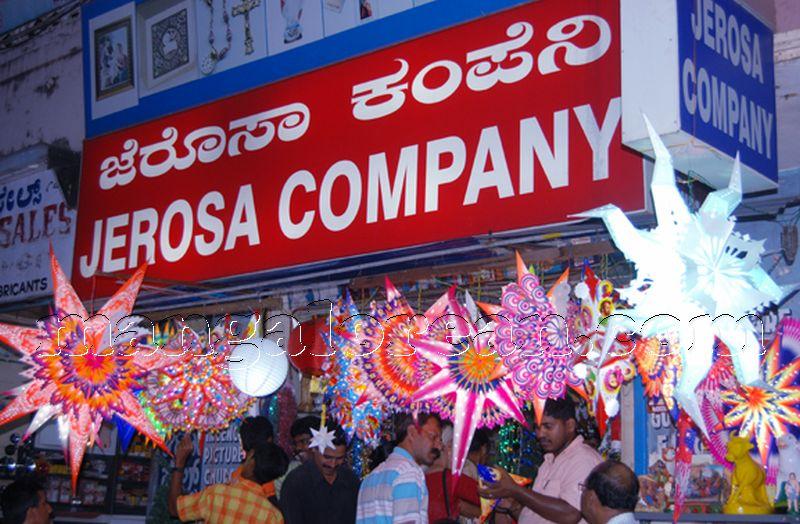 jerosa-company-christmas-religious-needs1
