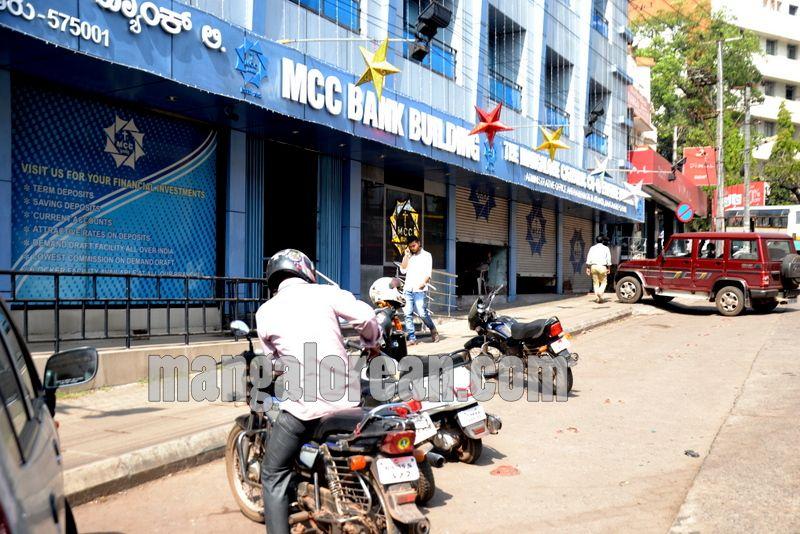 image003mcc-bank-mangalorean-com-20170104-003