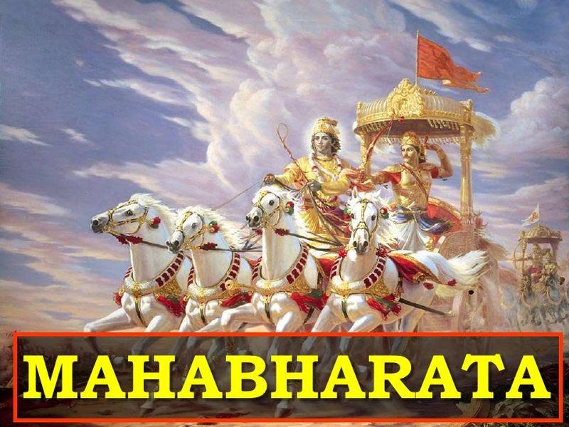 The mahabharata the movie