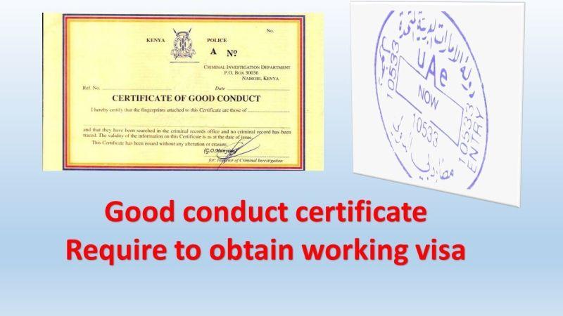good conduct certificate - Mangalorean.com