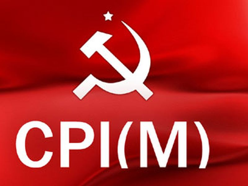 cpi m Cpi(m) condemns dismissal of 11 dalit students - cpi(m) today strongly condemned the dismissal of 11 dalit students from a rajasthan school after two of them were found drinking water from a pot meant for an upper caste teacher and demanded their immediate reinstatement.