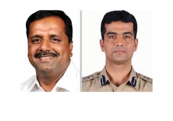 Minister UT Khader & IPS Officer Madhukar Shetty were